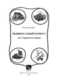 1370_Ушкаров_блок_print_1.jpeg