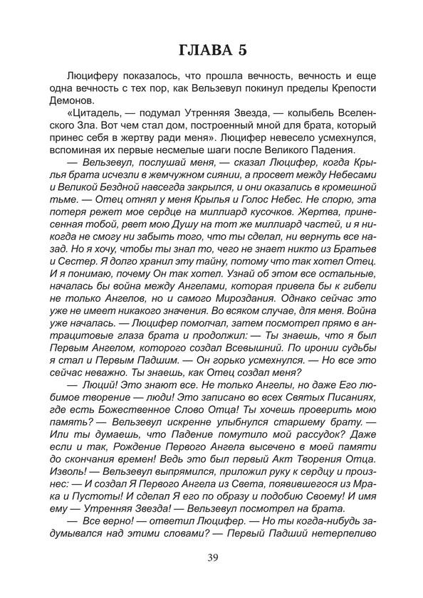 1687_Власова_блок_print_39.jpeg