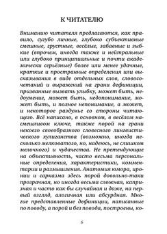 1865_Туссейн_блок_print_6.jpeg