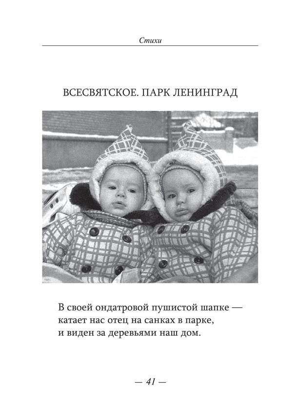 Островская_print_41.jpeg