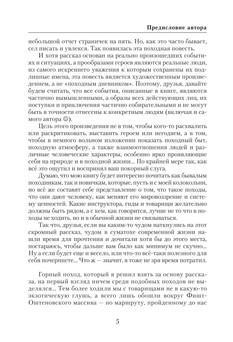 1370_Ушкаров_блок_print_5.jpeg