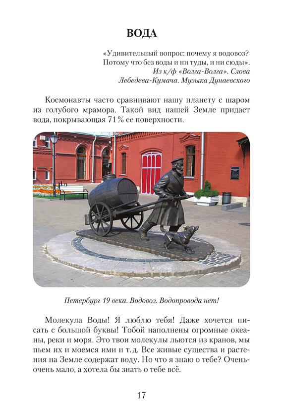 2083_Хорева_блок_print_17.jpeg