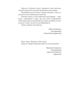 1370_Ушкаров_блок_print_3.jpeg