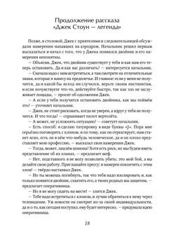 1774_Морозов_145х205_PRINT_18.jpeg