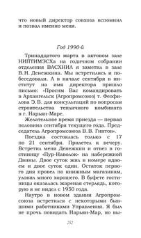 2102_Феофилов_блок_print_252.jpeg