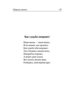 1841_Кежова_145х205_PRINT_15.jpeg