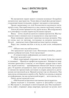 1846_Сергеева_блок_print_5.jpeg