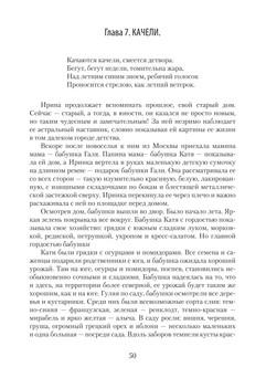 1846_Сергеева_блок_print_50.jpeg