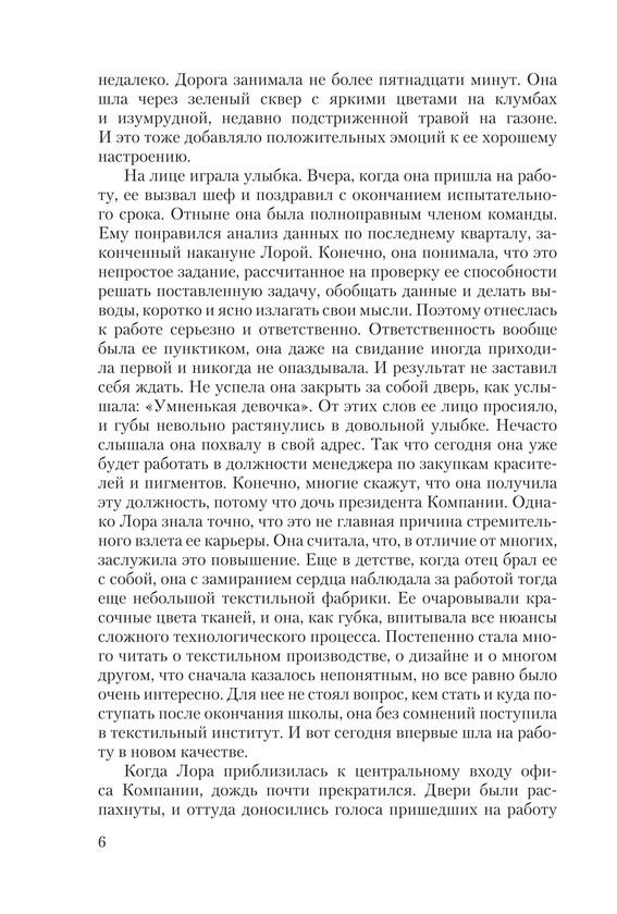 Никитина_6.jpeg