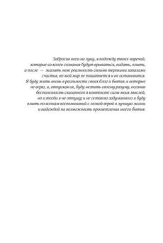 1851_Сибирякова_блок_print_003.jpg