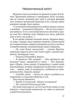 1974_Цветковская_блок_print_25.jpeg