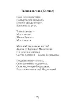 1187_Кунсувакова_блок_print_74.jpeg