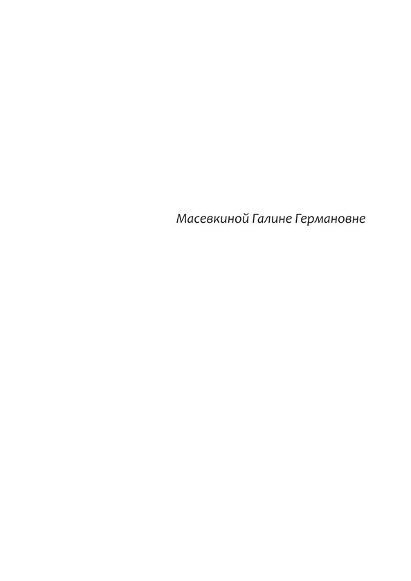 Кожевников_басни_print_3.jpeg