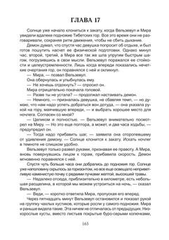 1687_Власова_блок_print_165.jpeg