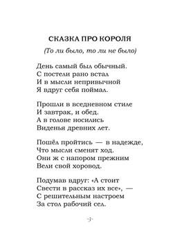 Феофилов_блок_print_3.jpeg