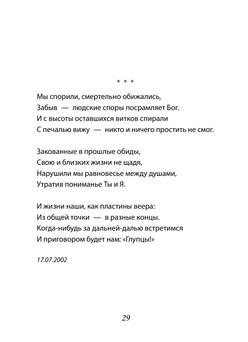 1996_Воронина_блок_print_029.jpg