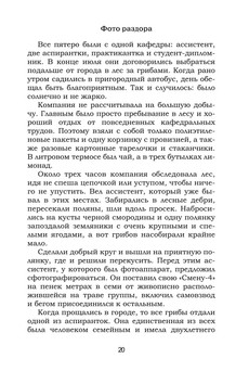 Феофилов_1545_блок_print_20.jpeg