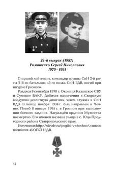 Кулешов_блок_print_42.jpeg