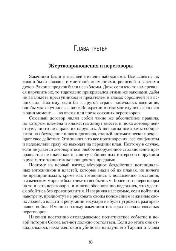 1899_Гурко_блок_print_83.jpeg