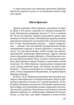 1974_Цветковская_блок_print_187.jpeg