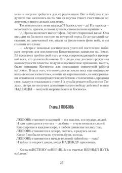 1846_Сергеева_блок_print_25.jpeg