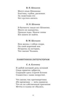 Феофилов_1646_,блок_print+_98.jpeg