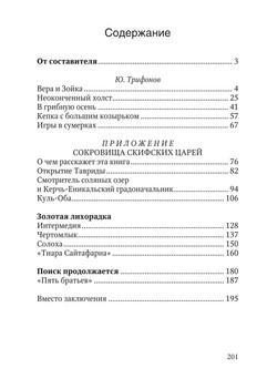 1974_Цветковская_блок_print_201.jpeg