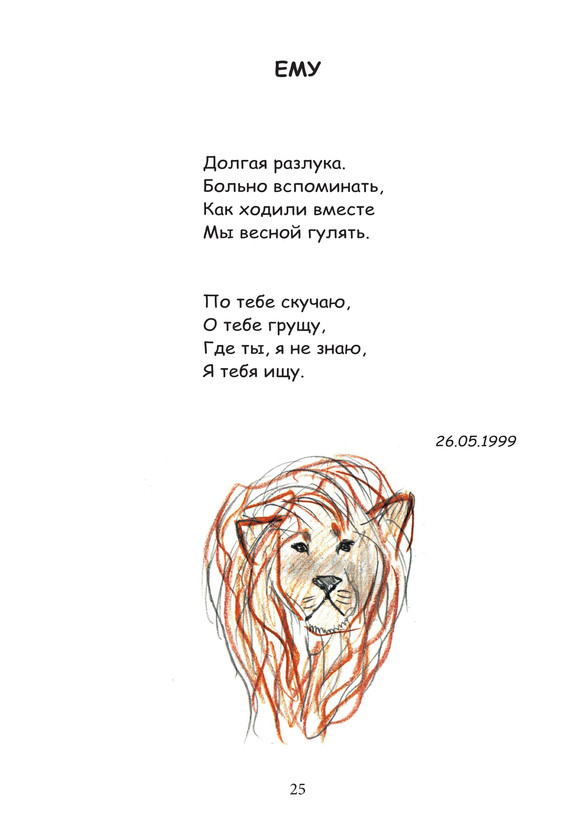 1717_Гомес_блок_print_25.jpeg
