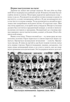 1722_Чадова_блок_print_86.jpeg