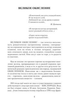 2083_Хорева_блок_print_4.jpeg