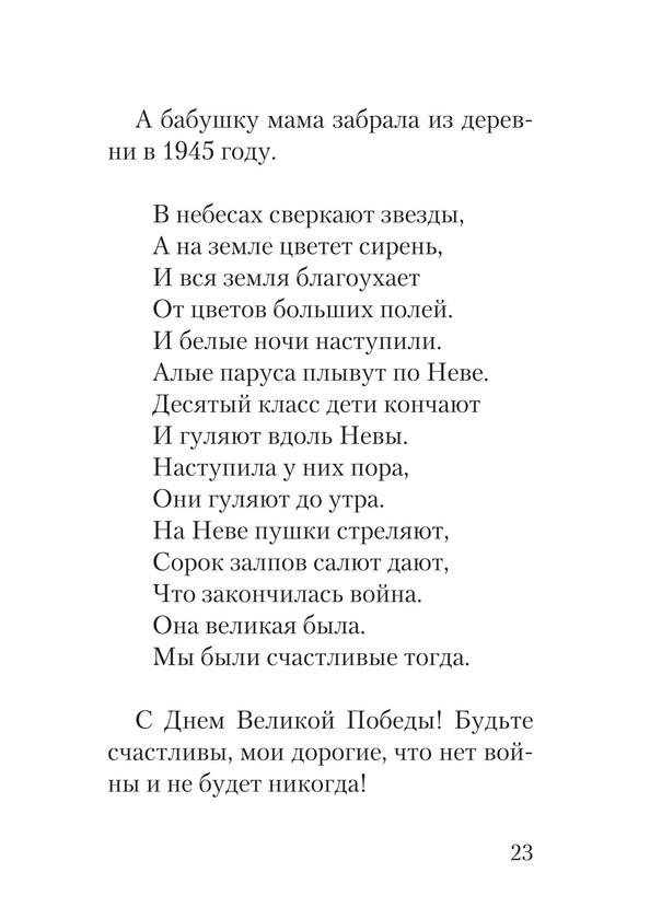 2022_Кежова_блок_print_23.jpeg