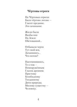 1187_Кунсувакова_блок_print_4.jpeg