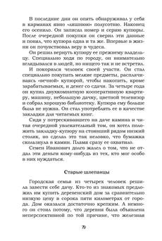 Феофилов_1545_блок_print_79.jpeg