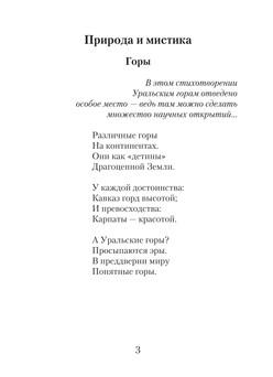 1187_Кунсувакова_блок_print_3.jpeg