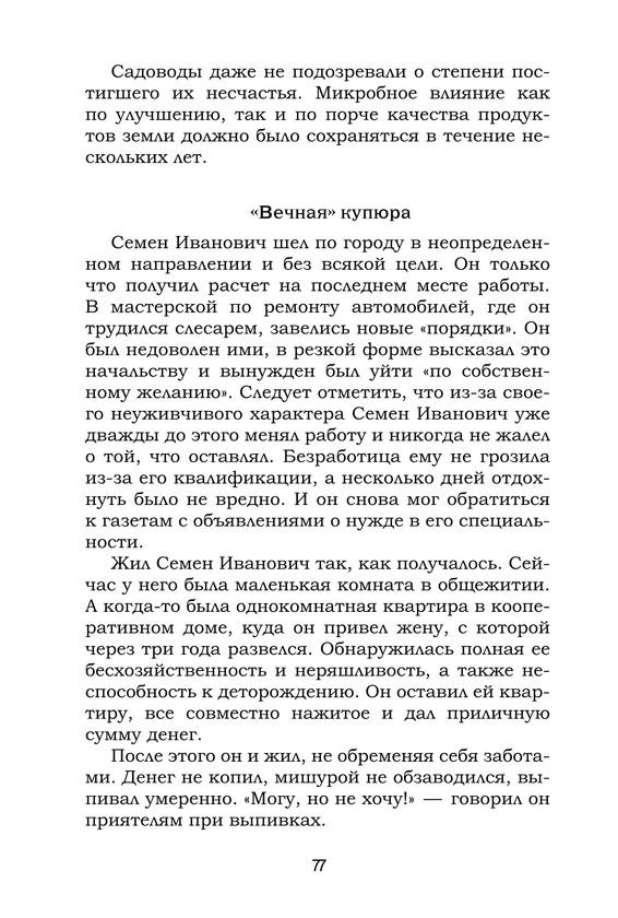 Феофилов_1545_блок_print_77.jpeg