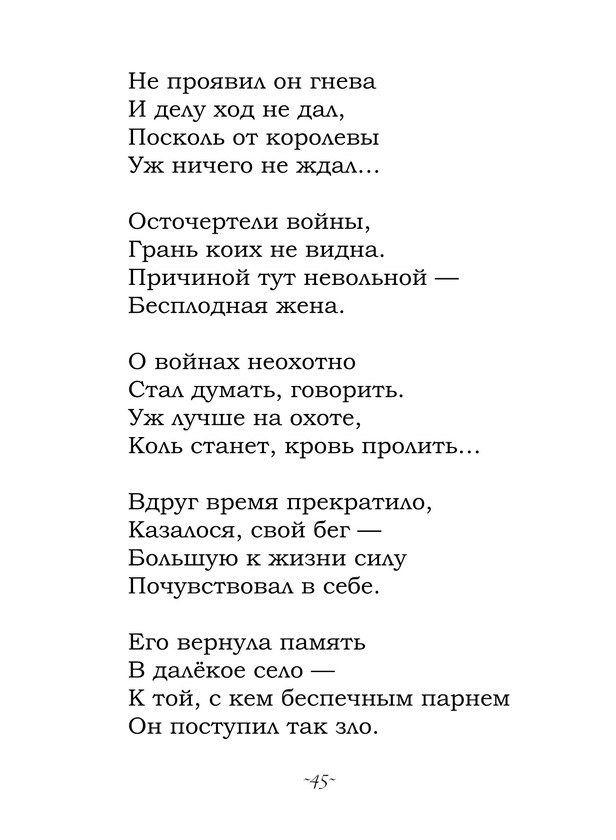 Феофилов_блок_print_45.jpeg