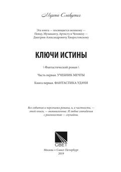 1846_Сергеева_блок_print_1.jpeg