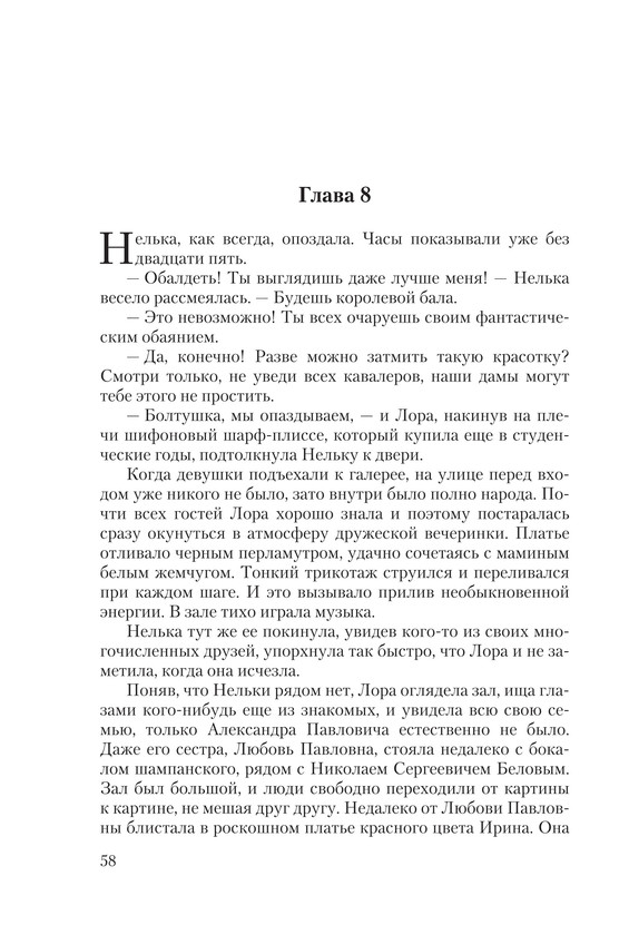 Никитина_58.jpeg