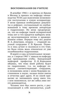 Феофилов_1749_блок_print_74.jpeg