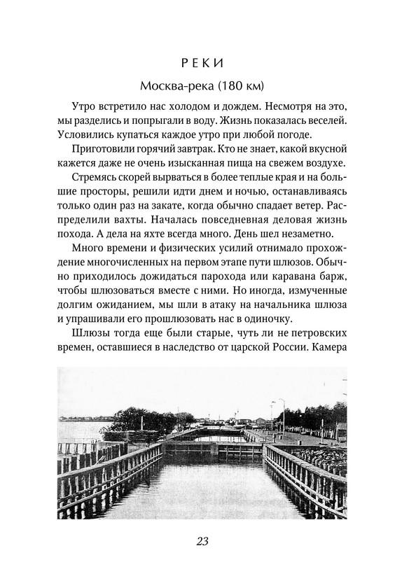 1618_Голубенцева_145х205_PRINT_23.jpeg