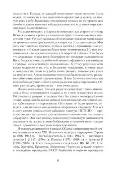 1479_Сумарока_блок_print_6.jpeg
