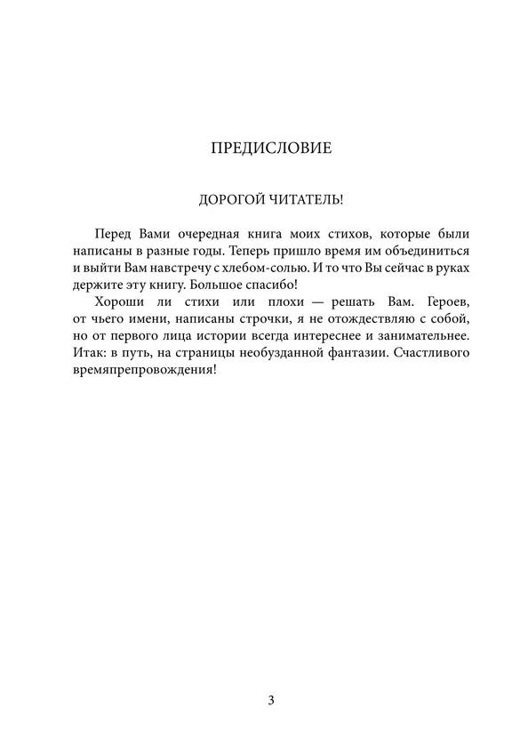 2163_Аблеев_блок_print_3.jpeg