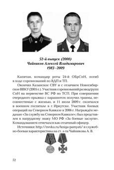 Кулешов_блок_print_52.jpeg