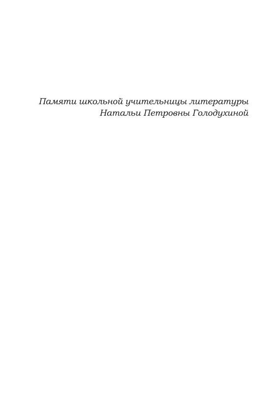 Феофилов_1646_,блок_print+_3.jpeg
