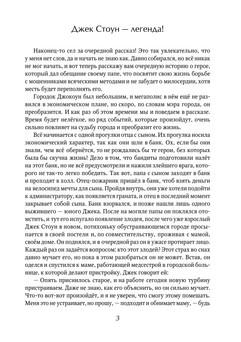 1774_Морозов_145х205_PRINT_3.jpeg