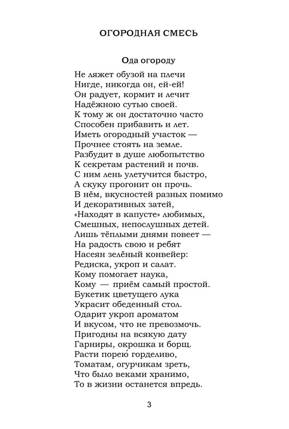 Феофилов_1456_блок_print_3.jpeg