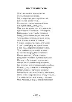1913_Певень_блок_print_385.jpeg