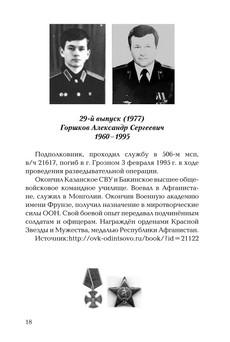 Кулешов_блок_print_18.jpeg
