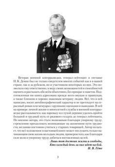 1722_Чадова_блок_print_3.jpeg