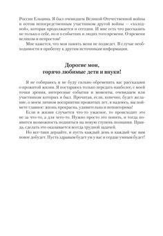 1479_Сумарока_блок_print_7.jpeg